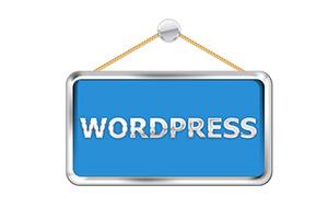 Rivisitazione del logo WordPress incorniciato ed appeso
